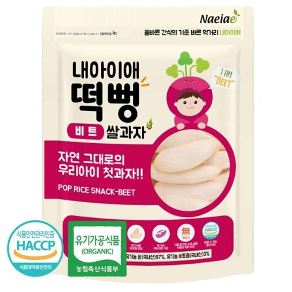 Naeiae - Naeiae韓國米餅-甜菜根-30g