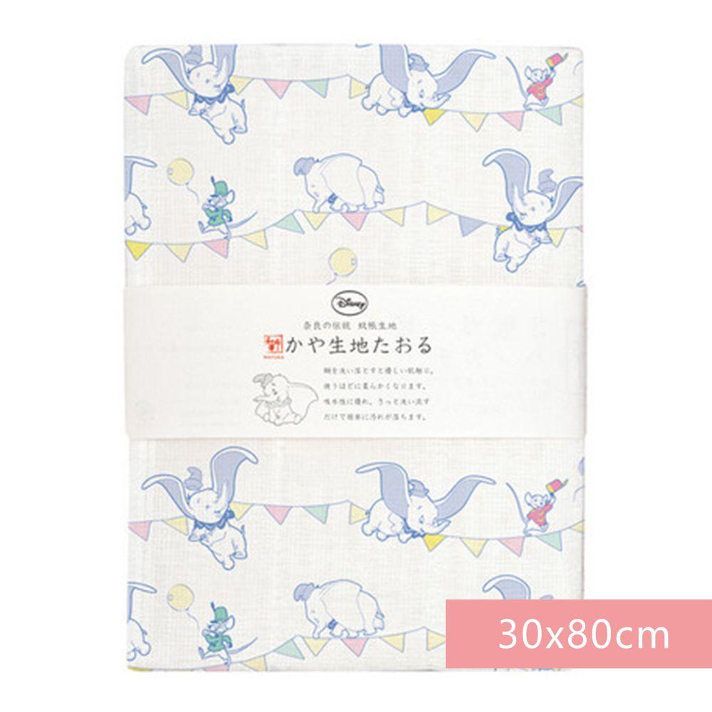 日本代購 - 【和布華】日本製奈良五重紗 長毛巾-小飛象 (30x80cm)