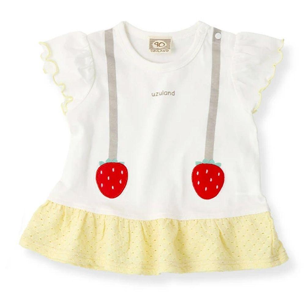 日本 ZOOLAND - 純棉印花短T-C草莓吊帶-白黃