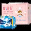 衛生紙/棉/個人用品