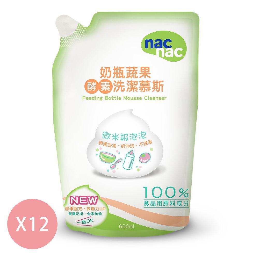 nac nac - 酵素奶蔬慕斯-補充包(箱購)-600mLx12