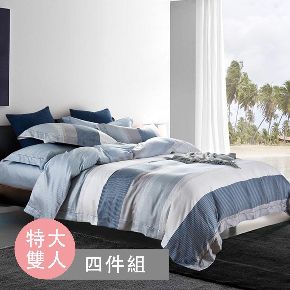 飛航模飾 - 裸睡天絲加高版床包組-簡奢-藍(特大雙人床包兩用被四件組) (特大雙人6*7尺)