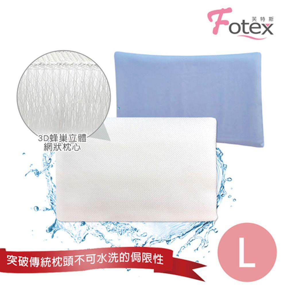 Fotex 芙特斯 - 3D蜂巢超透氣嬰幼兒水洗枕-附100%天然純棉藍色枕套 (26x36x高4.5cm)-L