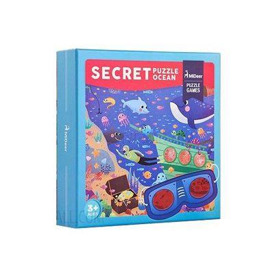 兒童探索拼圖-海洋-35片