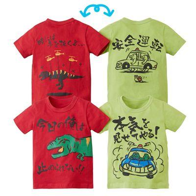男孩日文海報風短袖T恤兩件組-恐龍X汽車-紅色+萊姆色