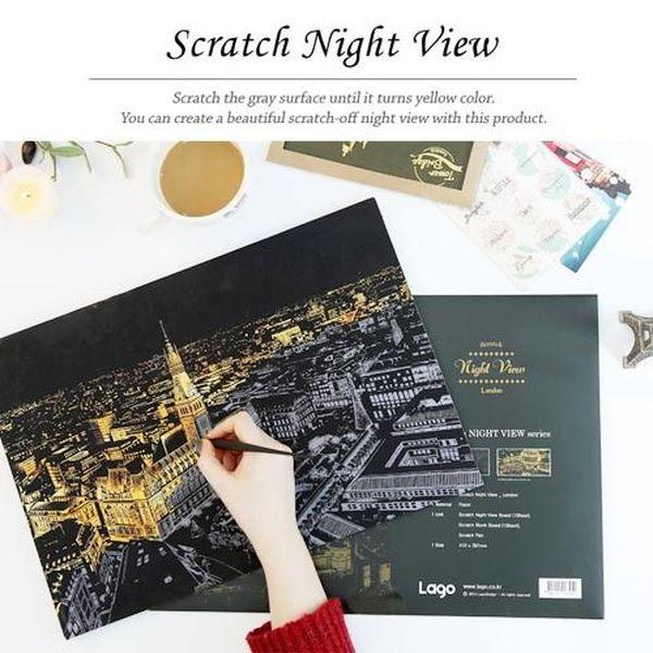 療癒紓壓❤ 韓國 Lago Scratch 金色夜景刮畫