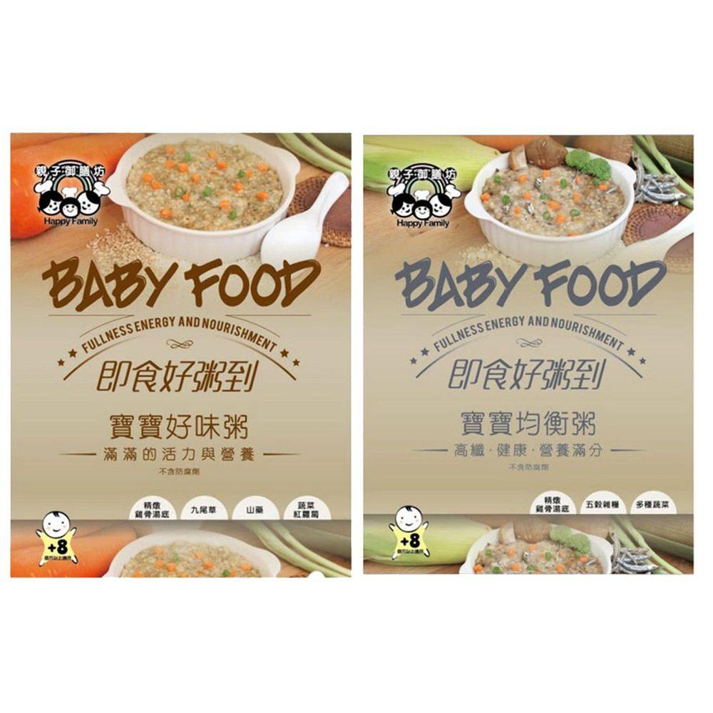親子御膳坊 - 寶寶好味粥150gx2包+寶寶均衡粥150gx2包