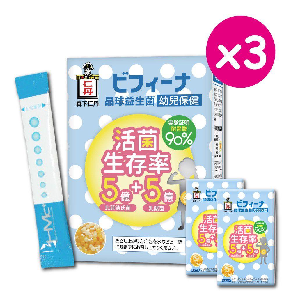 日本森下仁丹 - 5+5晶球益生菌-幼兒保健3盒組(14條/盒)加贈幼兒保健3入體驗包X2包-幼兒益生菌3盒組