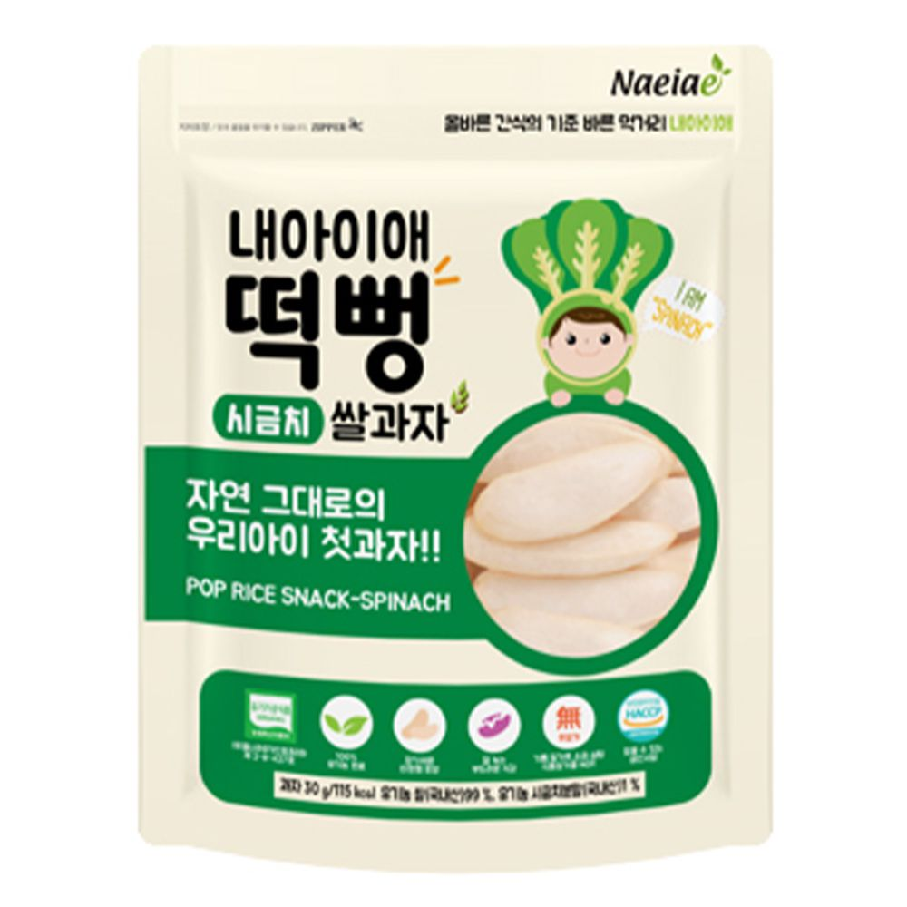 Naeiae - Naeiae韓國米餅-菠菜-30g