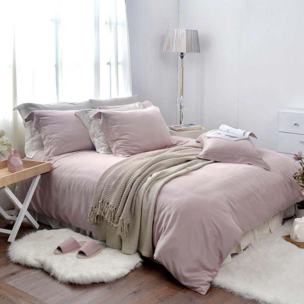 格蕾寢飾 Great Living - 義大利La Belle《簡約純色》天絲被套-粉色