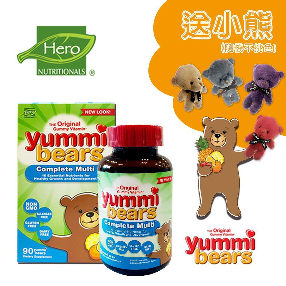 Hero - 【贈小熊】yummi bears綜合維他命軟糖-效期至2020/10 (90顆)