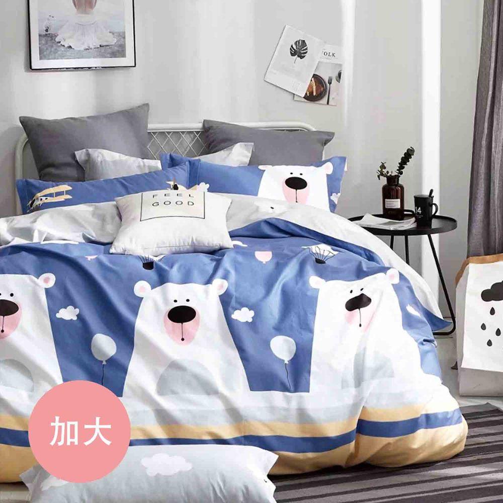 PureOne - 極致純棉寢具組-萌動青春-藍 (加大四件式床包被套組)