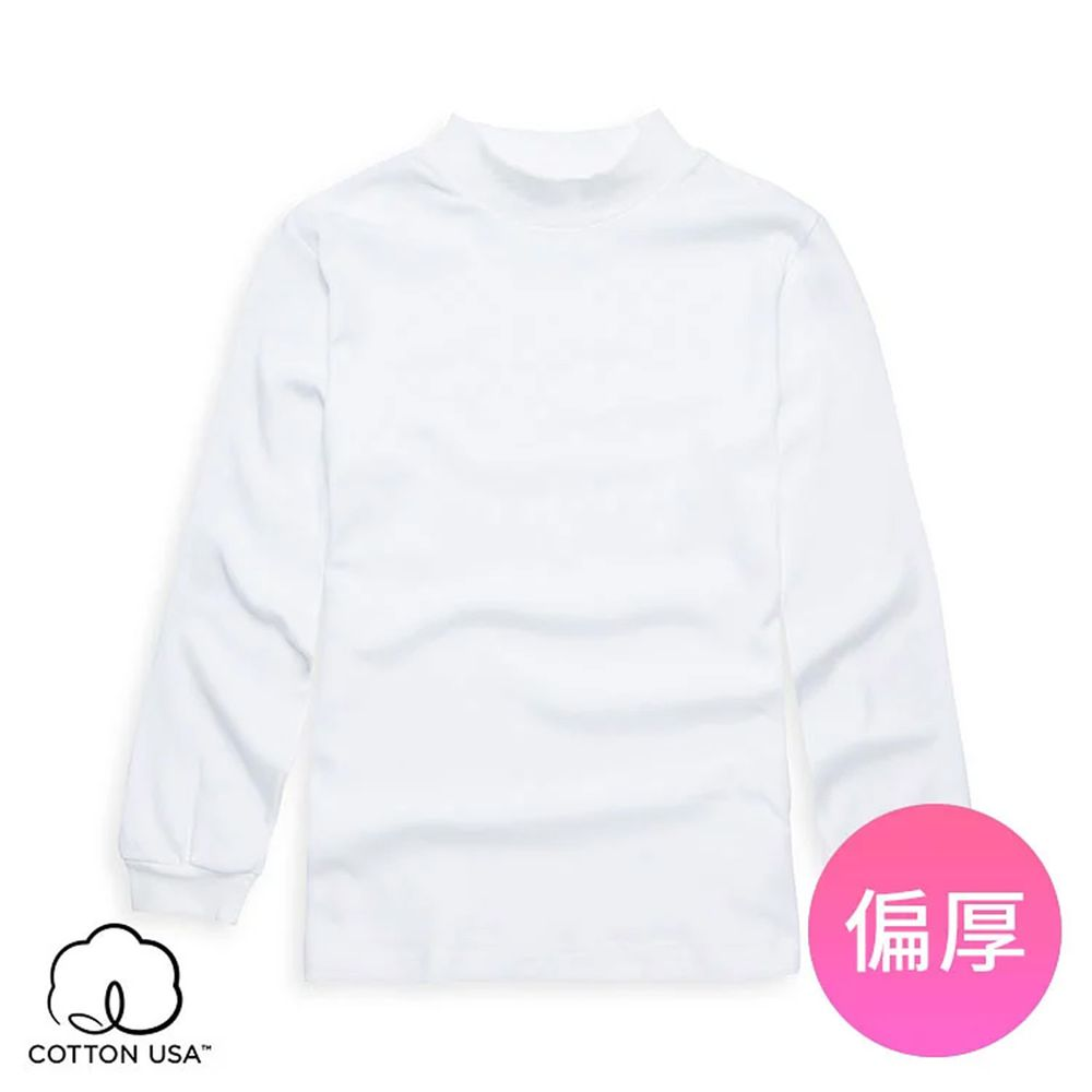 Annypepe - 兒童純棉立領衛生內衣-白色 (160-170cm)