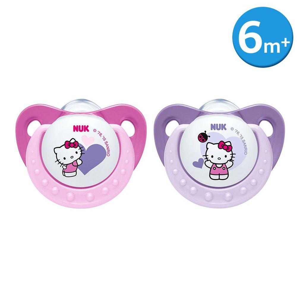 德國 NUK - 安睡型矽膠安撫奶嘴-Hello Kitty (一般型6m+)-2入