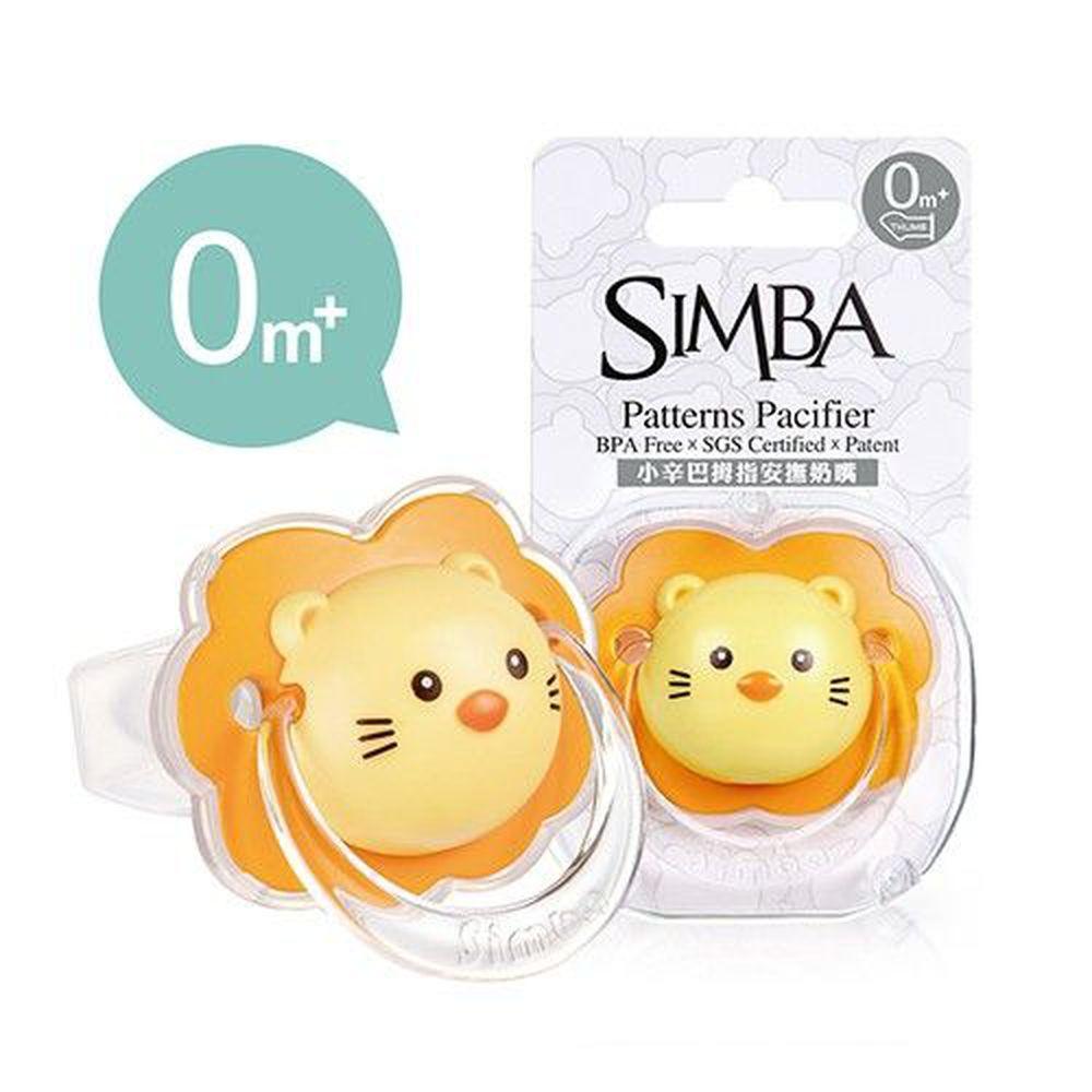 Simba 小獅王辛巴 - 小辛巴拇指安撫奶嘴 (初生(0-6個月)/入)