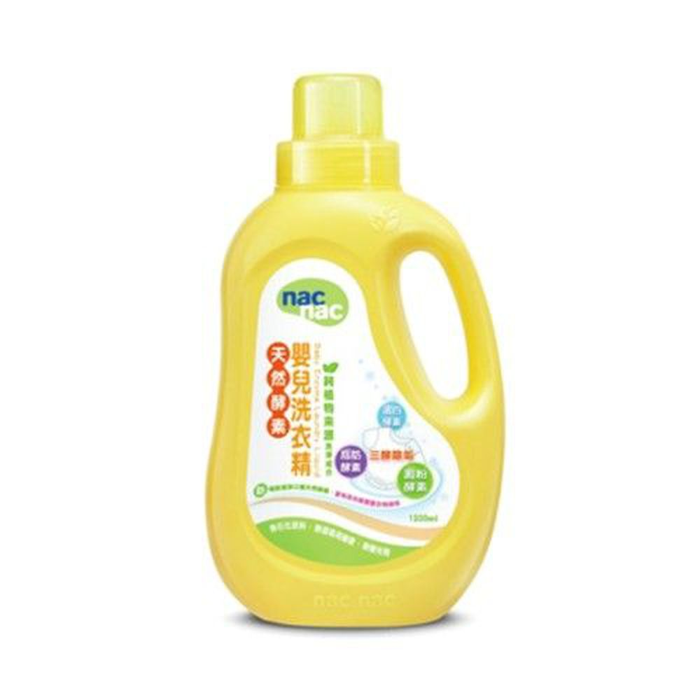 nac nac - 天然酵素嬰兒洗衣精-1200mL