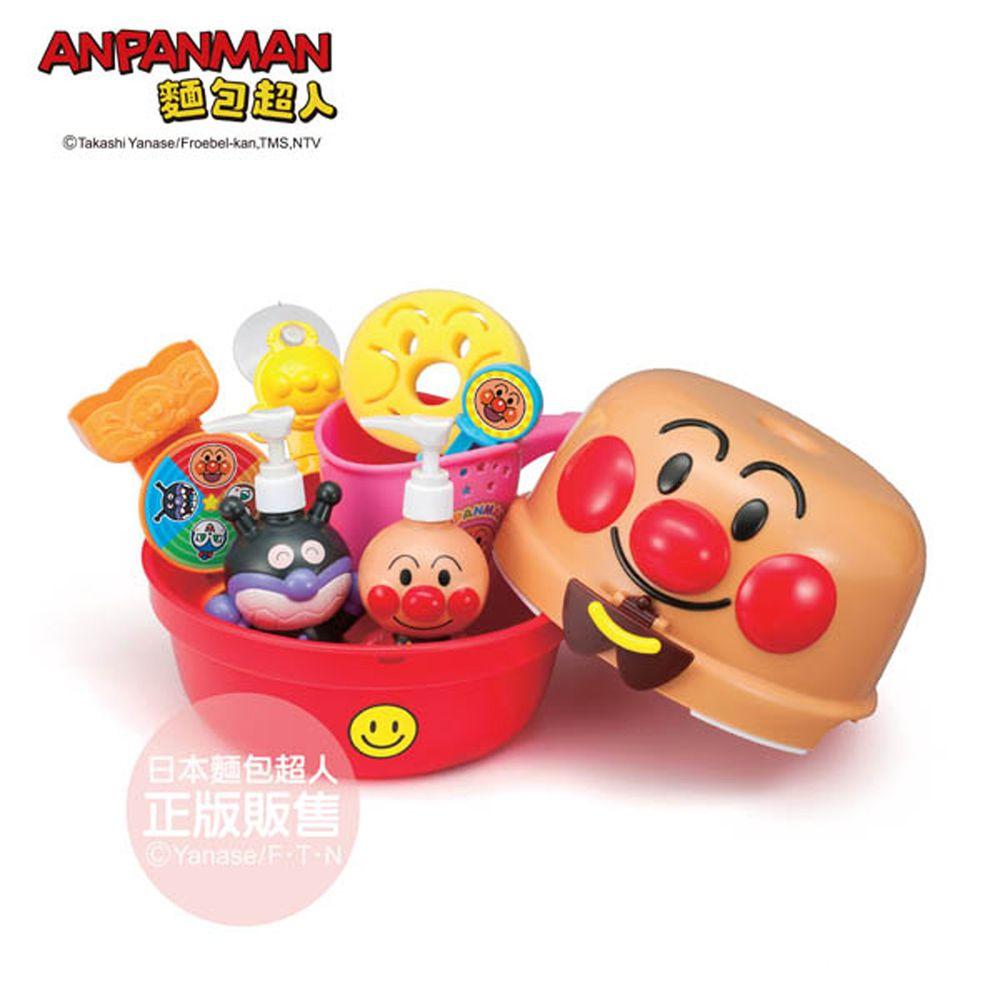 麵包超人 - 麵包超人歡樂洗澡組