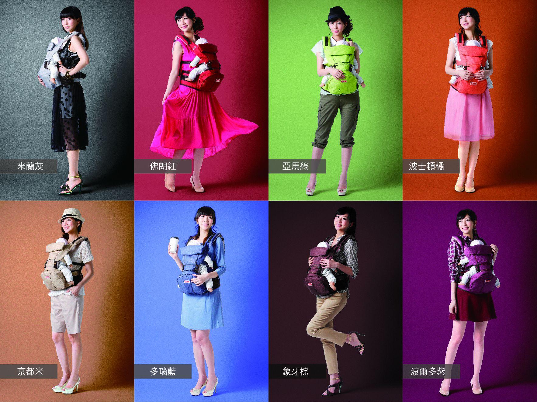 韓國 EZbag 2.0plus 背巾