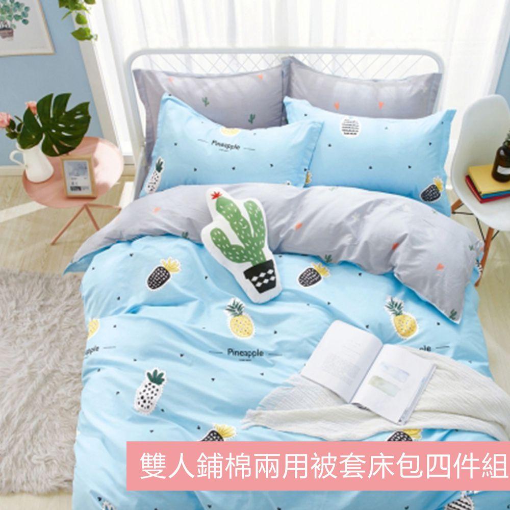 PureOne - 極致純棉寢具組-波羅一族-藍-雙人鋪棉兩用被套床包四件組