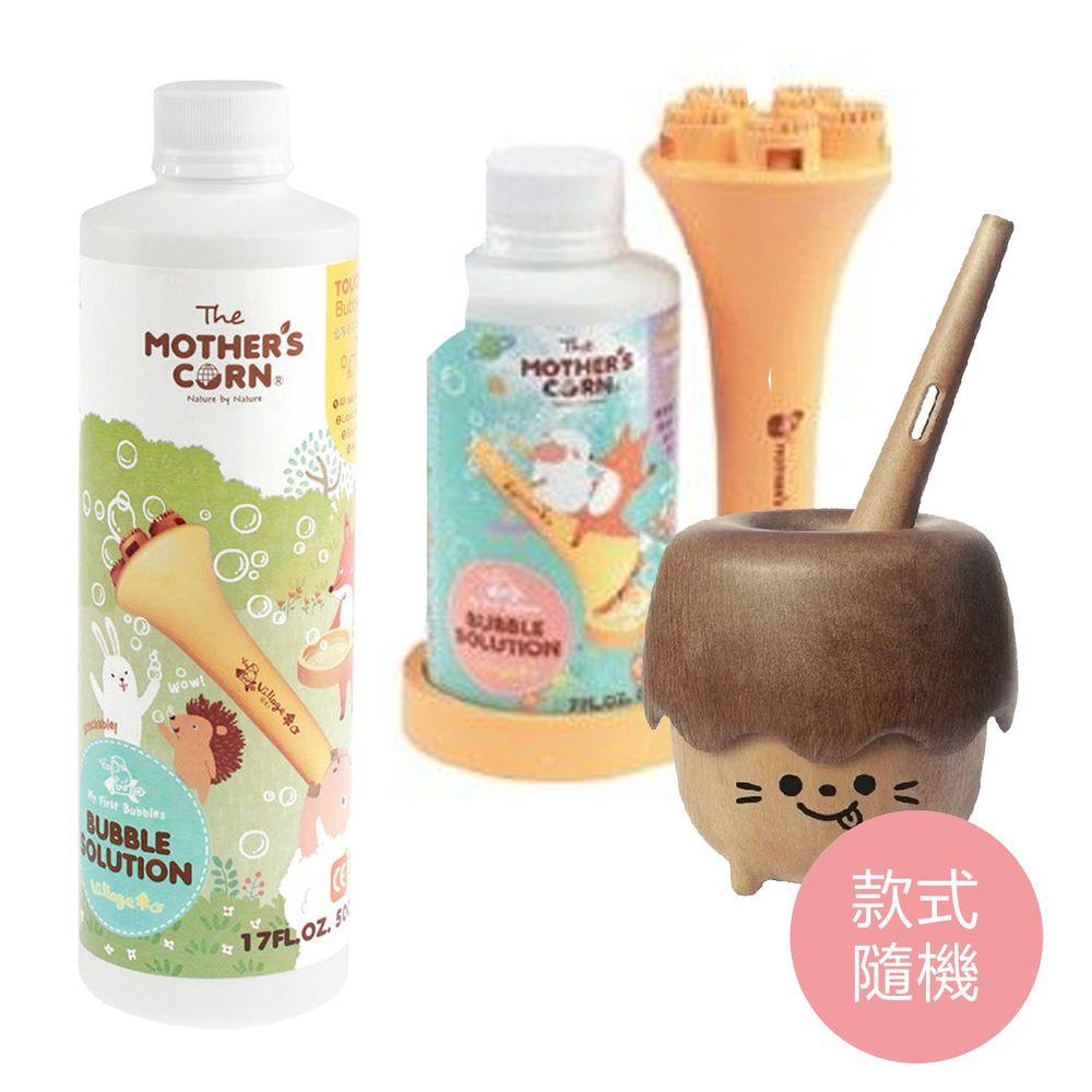 韓國 Mother's Corn - 小木森林兒童泡泡玩具 (不含泡泡水)+兒童專用超多泡泡組+兒童專用不易破泡泡補充罐(500ml)-團購專案