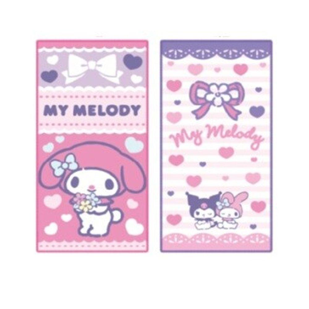 日本代購 - 長方形小手帕/毛巾兩入組-美樂蒂 (10×20cm)