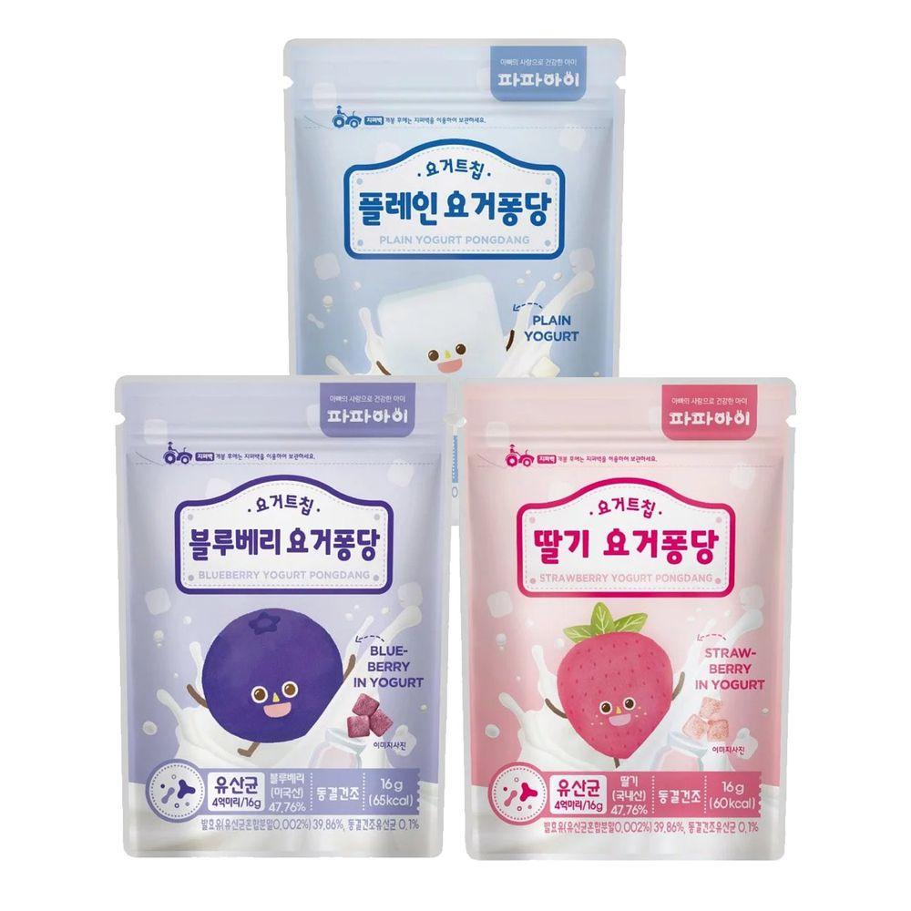韓國Freshbell富樂思貝 - 優格豆3入組-(原味*1+草莓*1+藍莓*1)