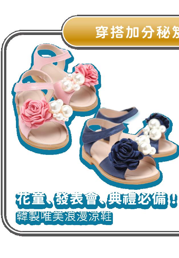 https://mamilove.com.tw/market/category/event/ozkiz_shoes
