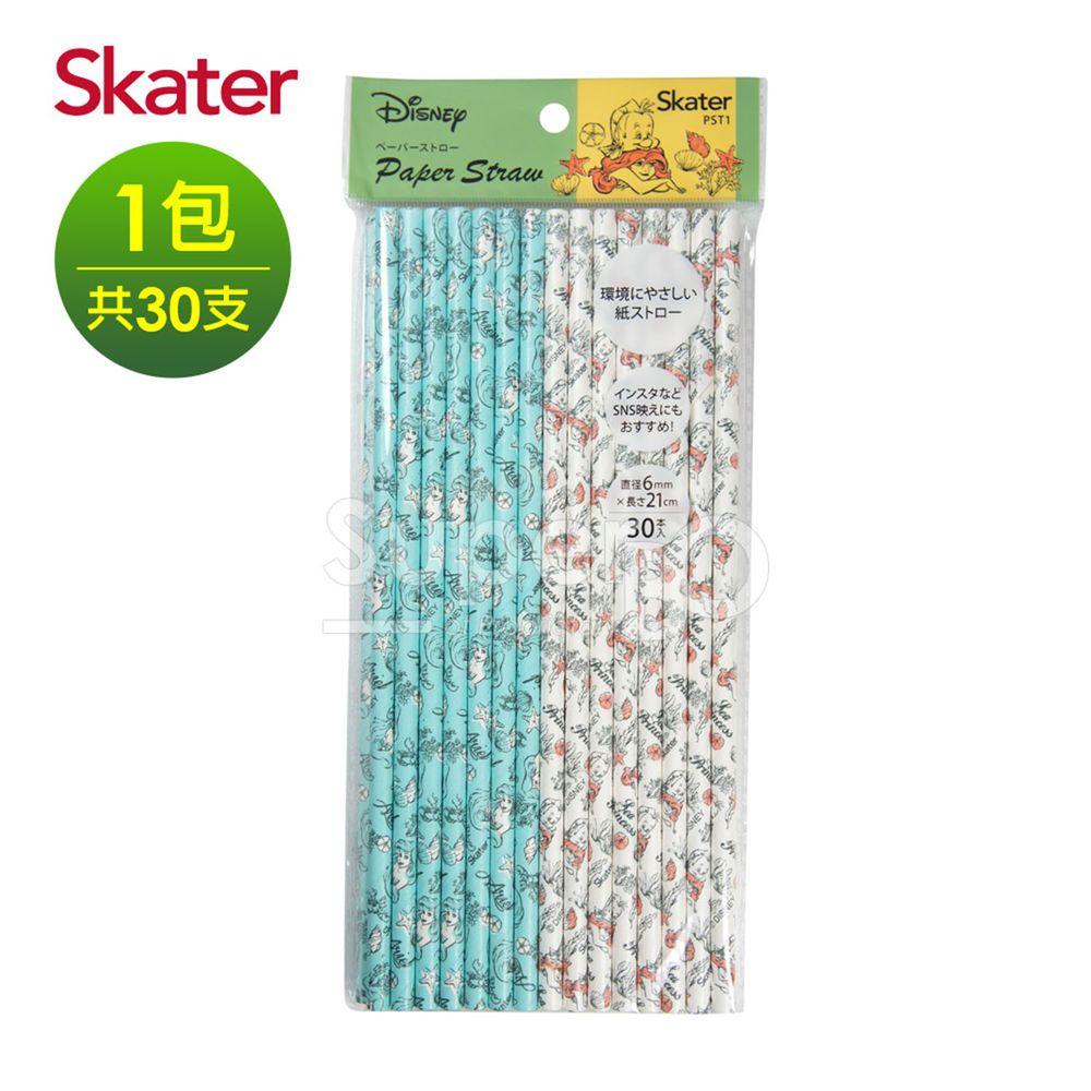 日本 SKATER - 環保紙吸管(6mm)-小美人魚