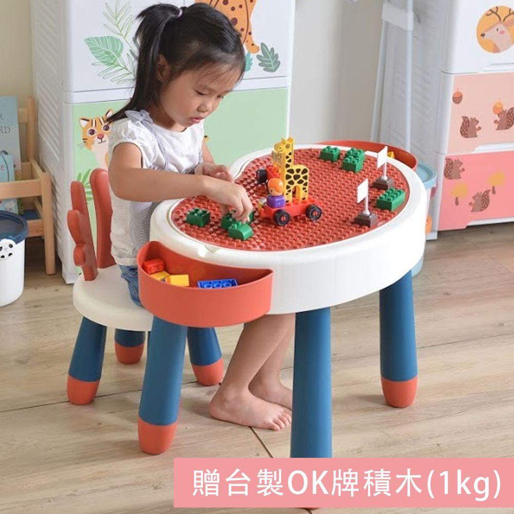 家窩 - 斑比鹿兒童多功能學習/遊戲積木桌椅套組-送台製OK牌積木(1kg)