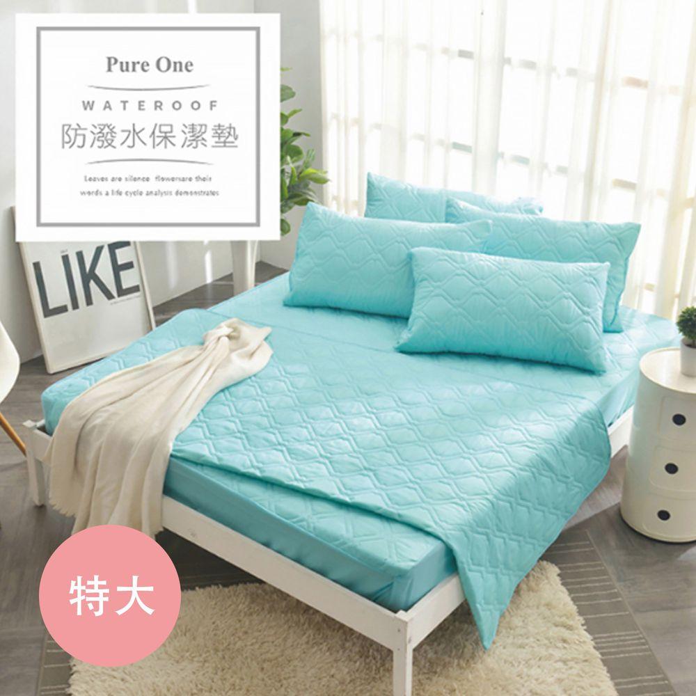PureOne - 採用3M防潑水技術 床包式保潔墊-翡翠藍-特大床包保潔墊