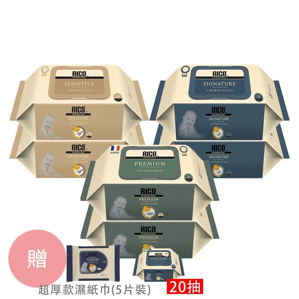 韓國RICO baby - 半箱6入【獨家送20抽】金盞花有機天然濕紙巾綜合箱(每系列各2包)-★再贈5抽-團購專案