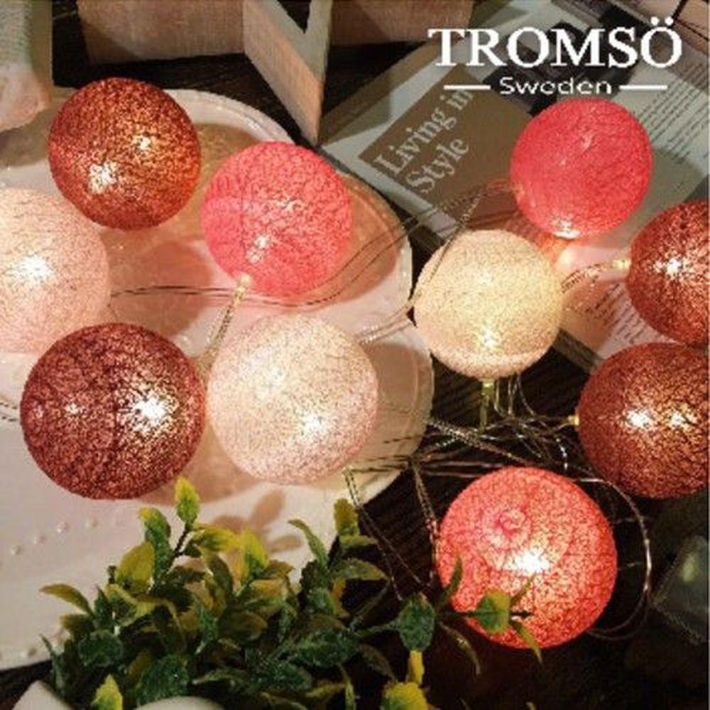 Tromso - LED溫馨毛線裝飾燈串-俏粉紅