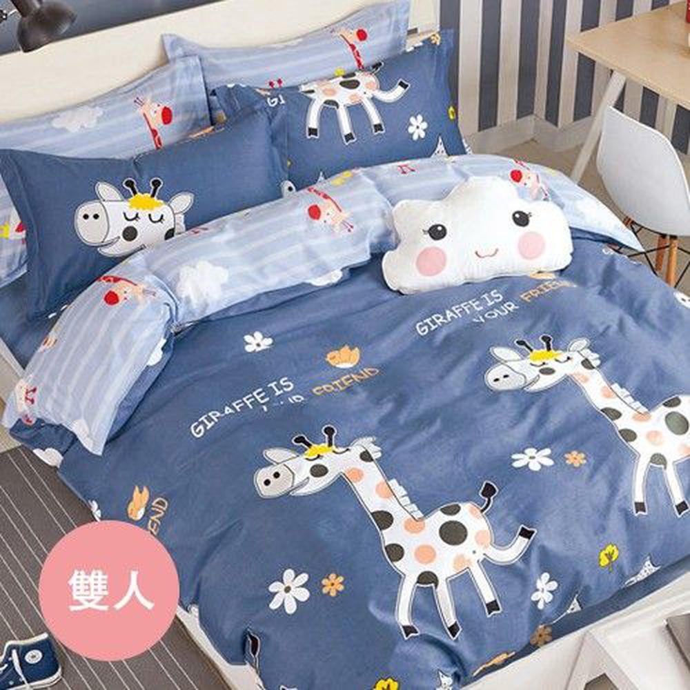 PureOne - 極致純棉寢具組-奔跑小鹿-藍-雙人三件式床包組