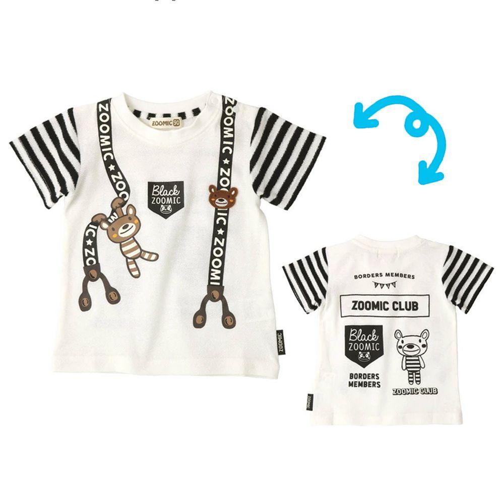 日本 ZOOLAND - 純棉印花拼接短T-小熊條紋吊帶-白