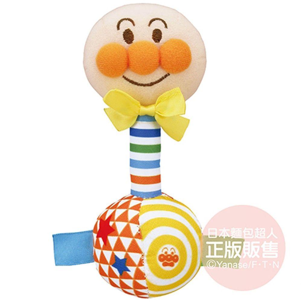 麵包超人 - 輕輕鬆鬆抓得住♪寶寶的第一個搖鈴玩具-0個月