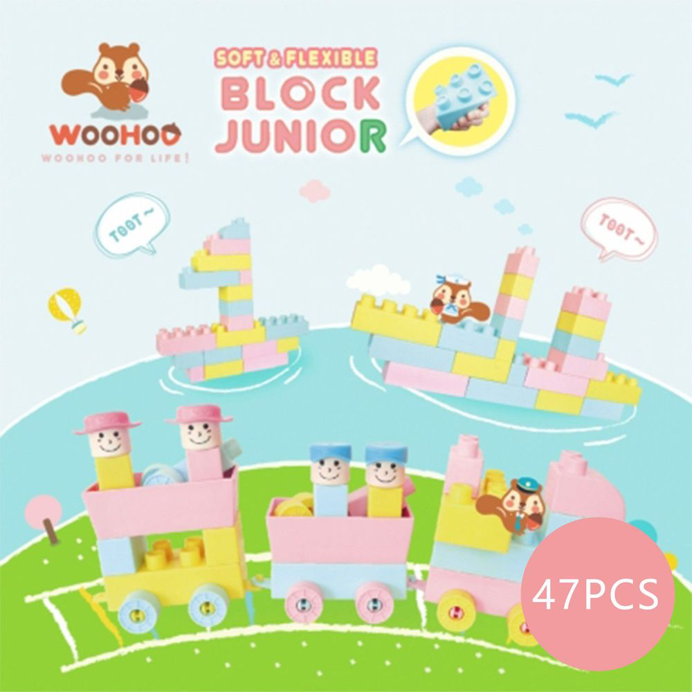 WOOHOO - Block Junior 軟積木-47PCS