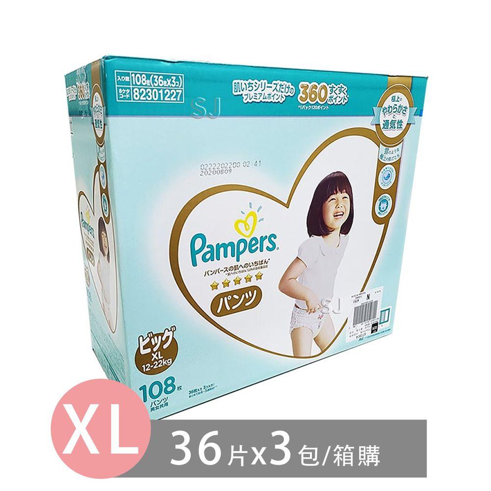 Pampers 幫寶適 - 日本一級幫彩盒版幫寶適尿布-褲型 (XL [12-22kg])-36片x3包/箱(日本原廠公司貨 )