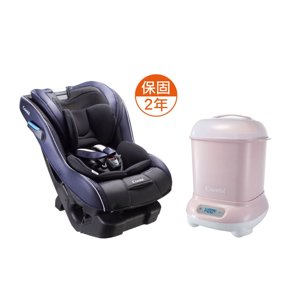 日本 Combi - New Prim Long EG 汽車安全座椅-消毒鍋 粉-普魯士藍-新生兒0歲起~7歲(25kg以下)
