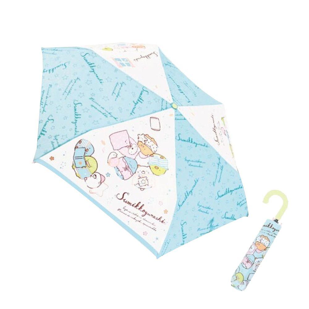 日本代購 - 卡通折疊雨傘-角落生物睡衣Party (53cm(125cm以上))