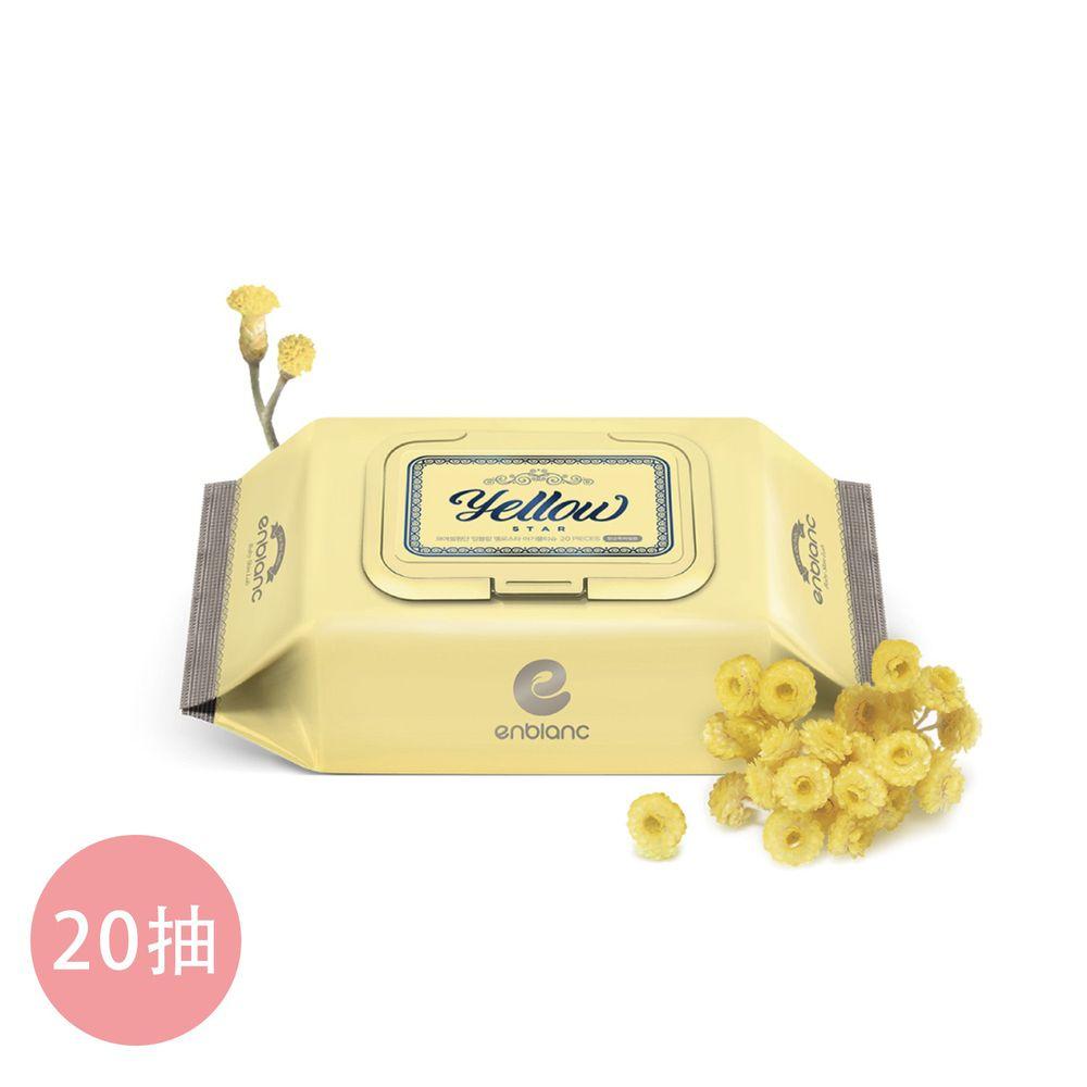 韓國 ENBLANC - 輕厚臘菊|頂級柔緻純水有蓋隨身包濕紙巾|20抽-有蓋隨身包-黃色-單包