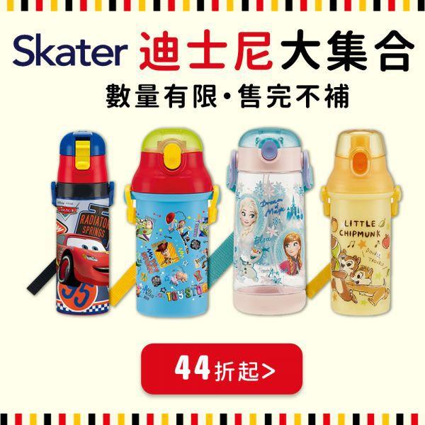 新品上市【日本 SKATER 】迪士尼水壺、餐具大集合