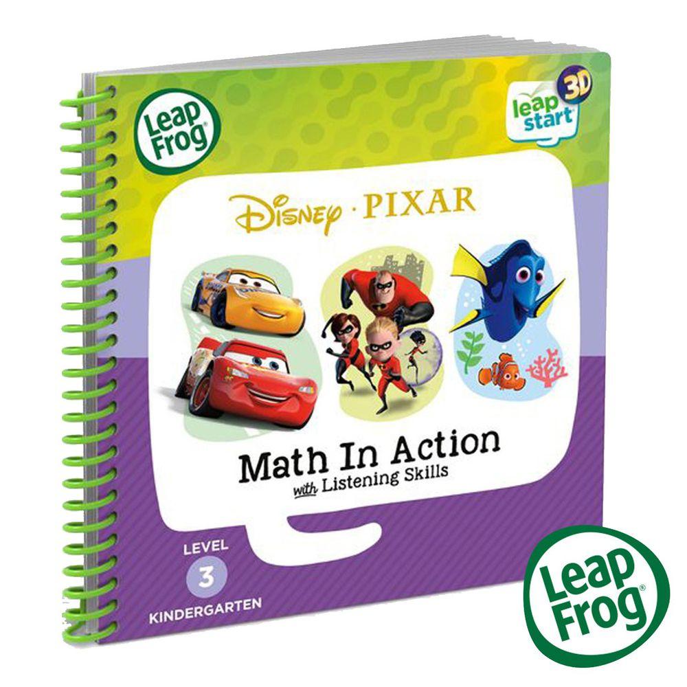 LeapFrog美國跳跳蛙 - LeapStart Sr. Books: 兒童9-迪士尼皮克斯 數學特攻隊3D
