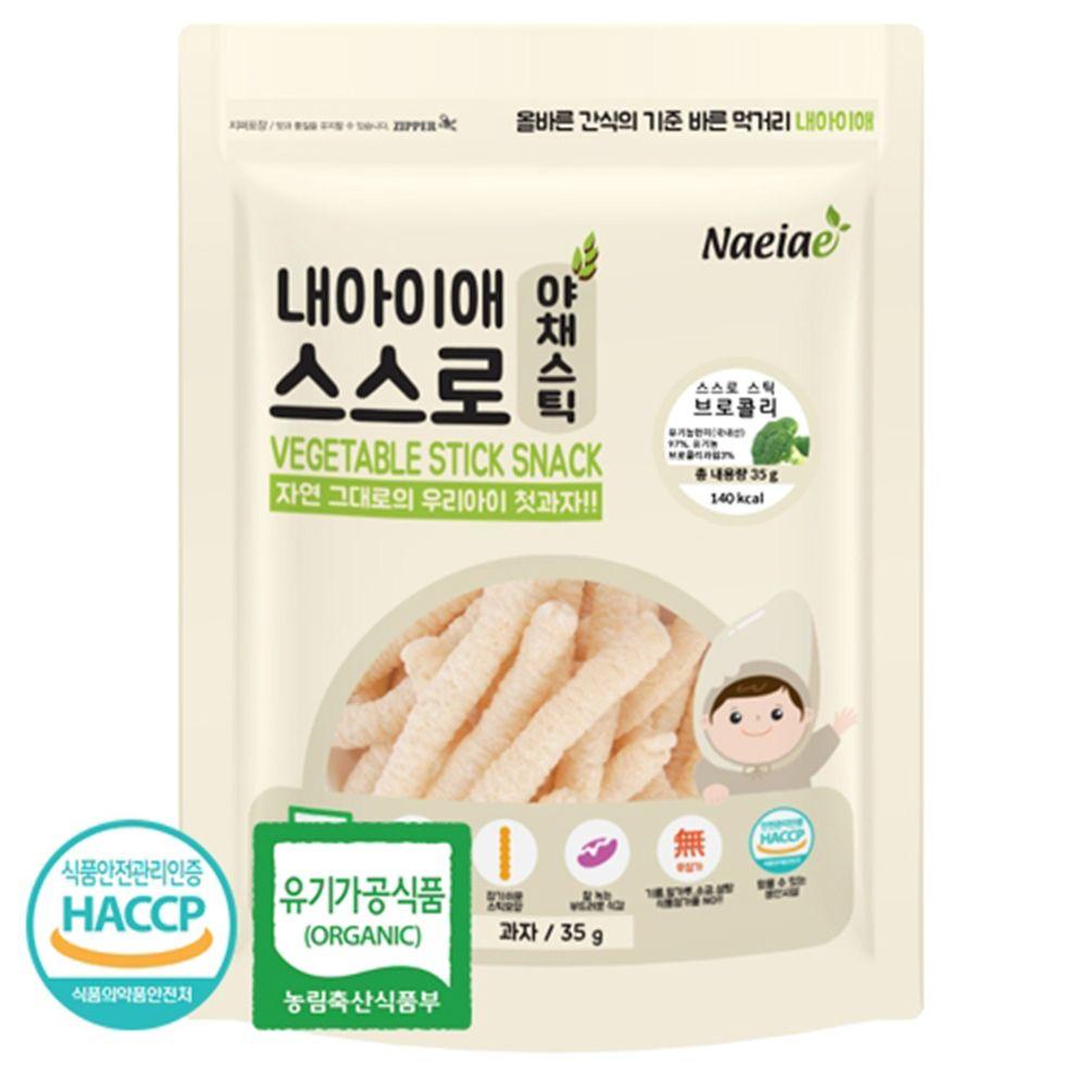Naeiae - Naeiae韓國米棒-花椰菜-35g
