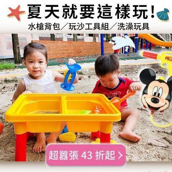 快閃43折起!❤ 夏日戲水玩沙趣 ❤ 洗澡玩具、動力沙大集合