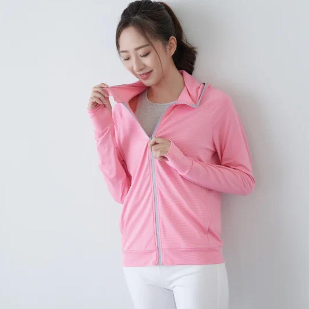 貝柔 Peilou - UPF50+光肌美顏遮陽防曬外套-粉紅