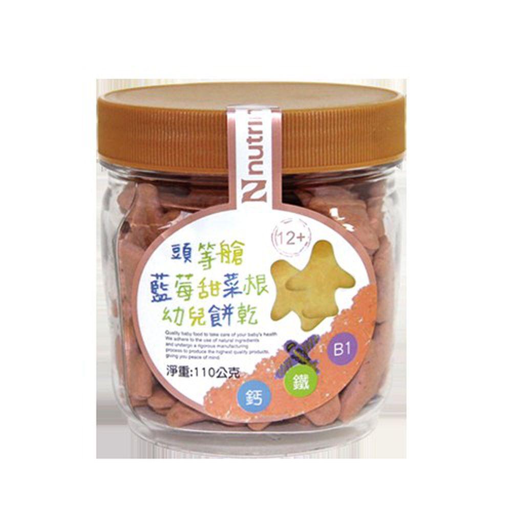 脆妮妮 nutrinini - 頭等艙幼兒蔬菜餅乾藍莓甜菜根-110g/罐