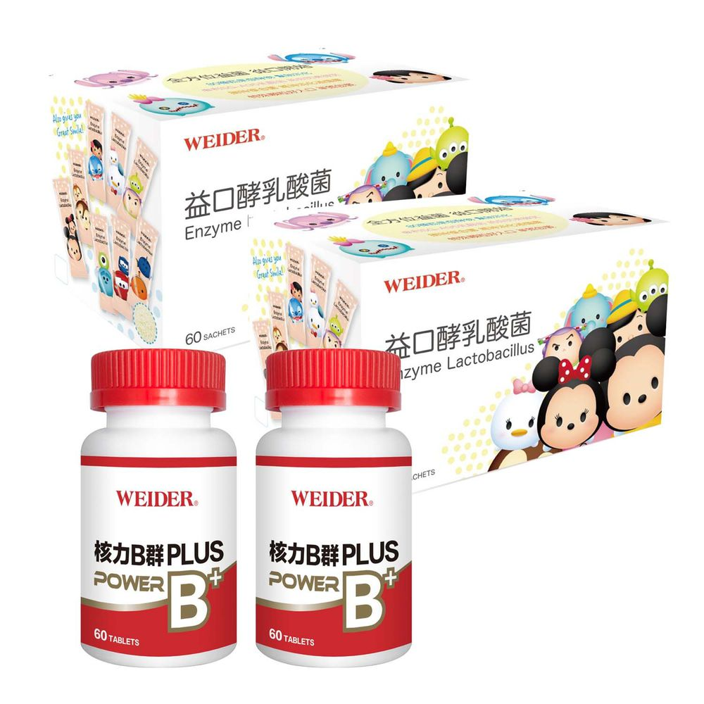 WEIDER 美國威德 - 益口酵乳酸菌60包/盒x2+核力B群PLUS 60錠/瓶x2