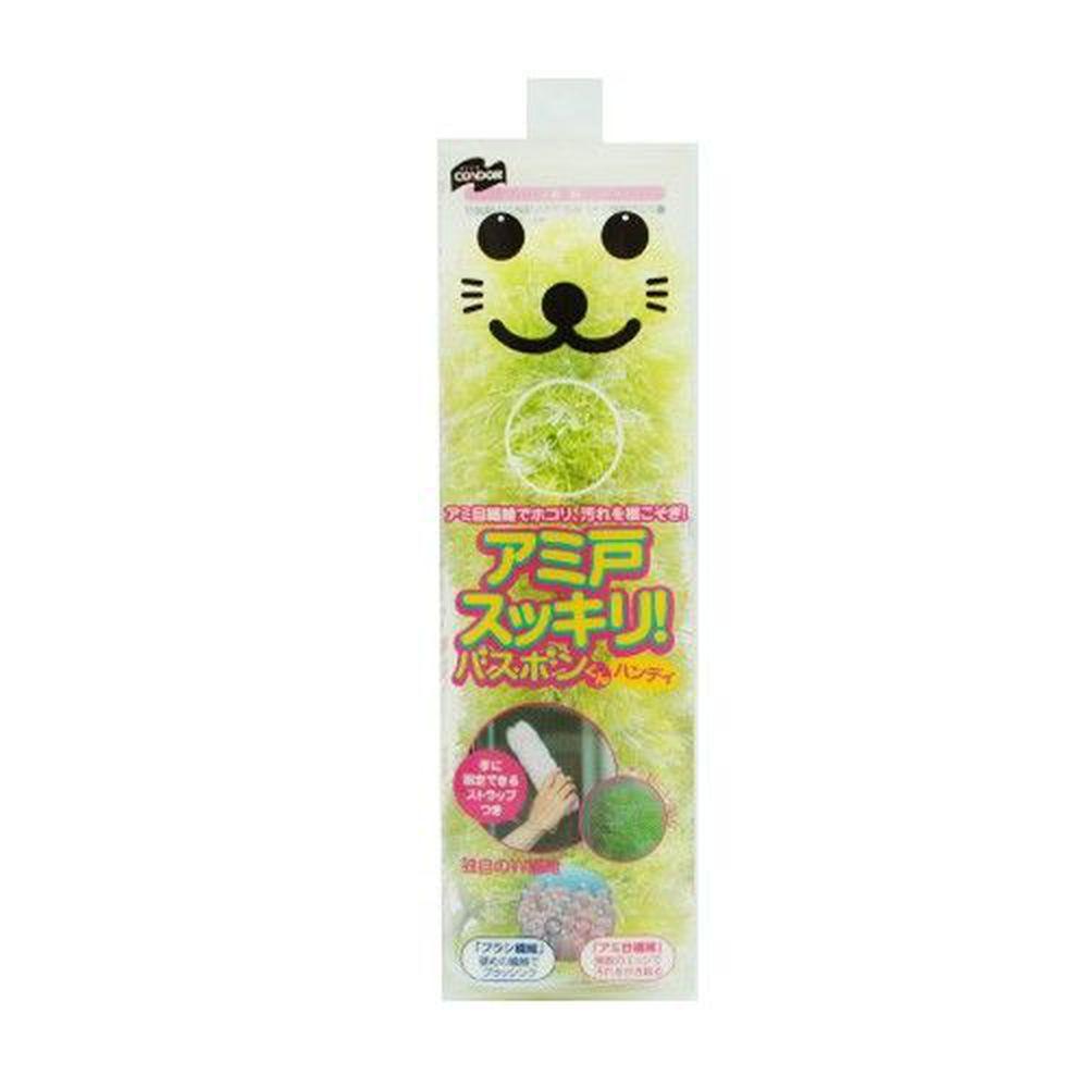 日本 山崎產業 - 小海豹濾網除塵撢(綠)-綠