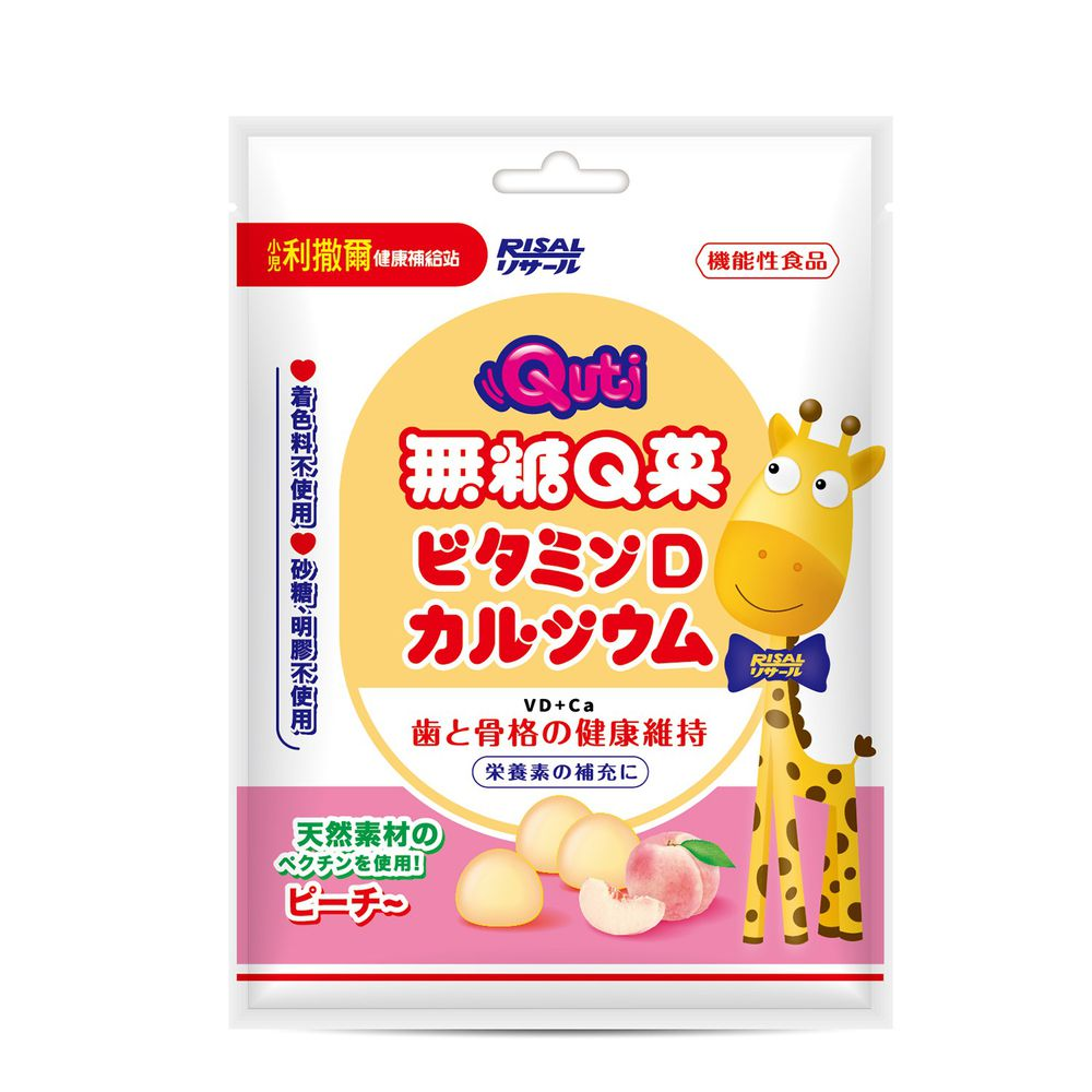 小兒利撒爾 - Quti無糖Q菓(水蜜桃口味軟糖-鈣+維生素D)-15粒/包