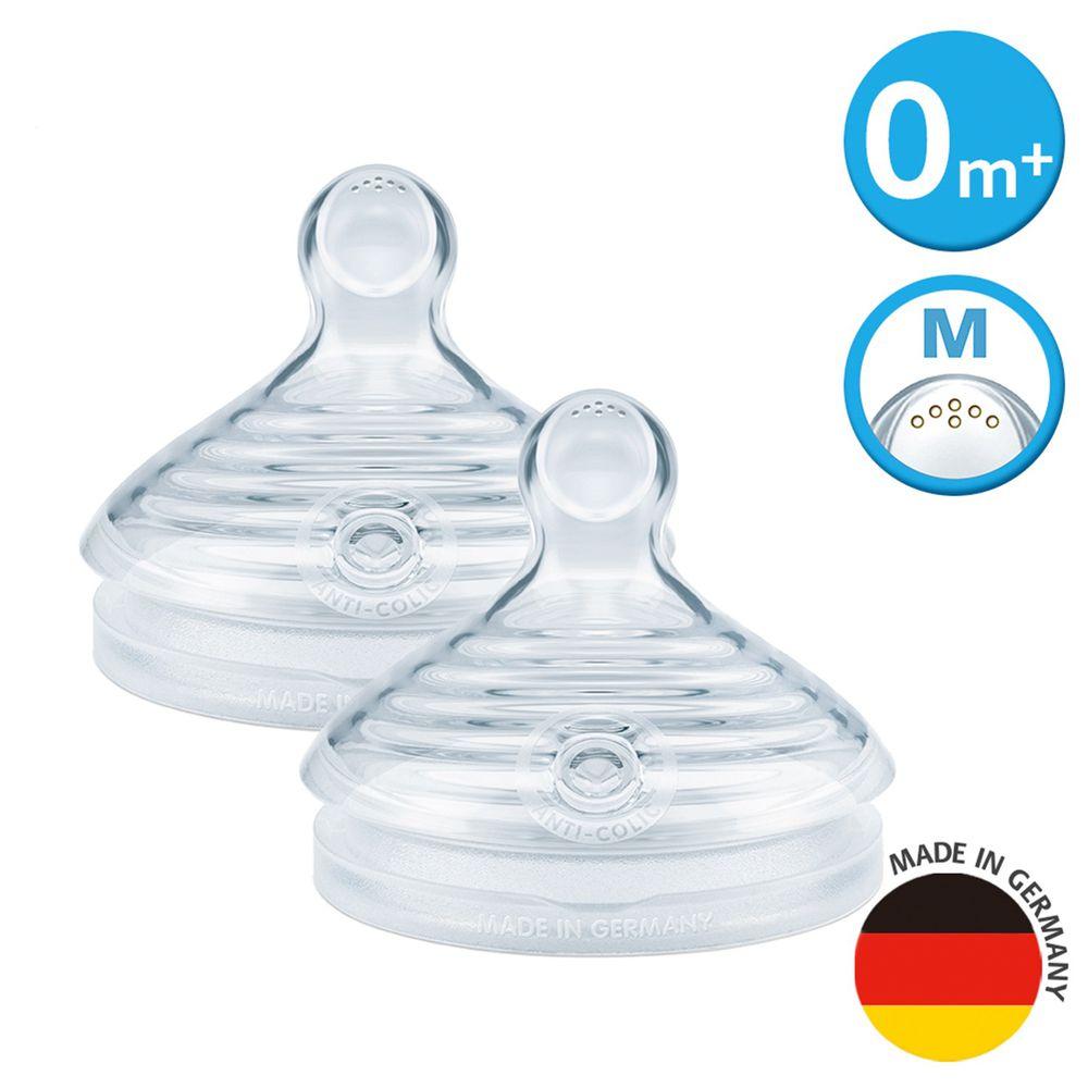 德國 NUK - 自然母感矽膠奶嘴-1號初生型0m+中圓洞-2入